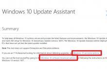 Windows 10 assistant